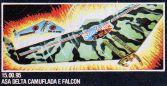 1985-falcon.jpg